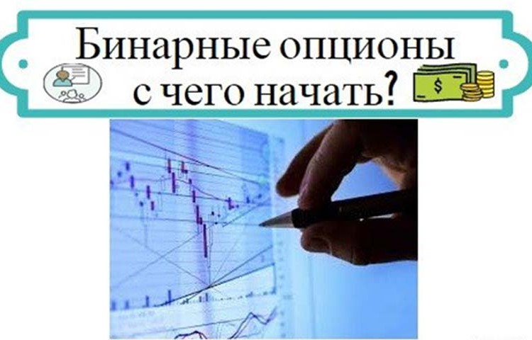 скачать биржевые маги pdf